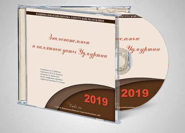 Защита-Проект, ООО - проектная организация, Ижевск: адрес