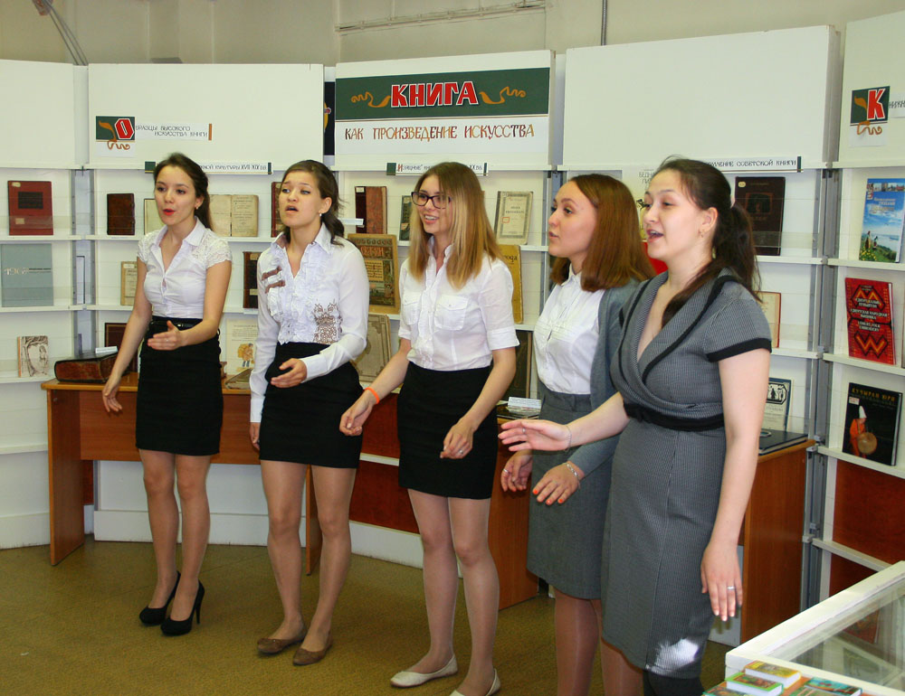 Tekhniki-prodazh-1-martynov-yurii-kak-prodat-bolshe-tovarov-ili-uslug kak-prodavat-dorogo-kakie-metody