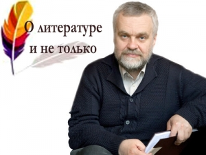 "Online Lecture by A. Varlamov ""A. Tolstoy and M. Bulgakov: the Story of Friendship and Enmity"""