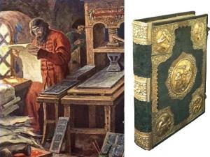 Экскурсии «Путешествие висторию книги»
