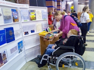 Участие Национальной библиотекиУР впрограмме IIМеждународных Парадельфийских игр