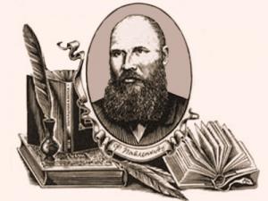 Республиканский конкурс «Я– читатель павленковской библиотеки»