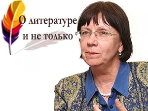 "Online Lecture ""The Rivalry without Winners: B. Pasternak and A. Akhmatova"""