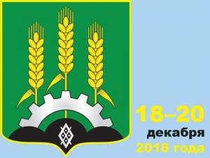 Международная конференция «Приемы повышения плодородия почв иэффективности удобрения»