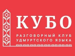 Лингвистический клуб «Globus»: «Сербия. Язык икультура»