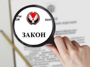 В первом чтении принят закон обиблиотечном деле иобязательном экземпляре документов вУР