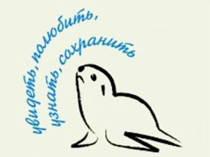 VIII Всероссийский конкурс детских анималистических проектов имени В. М. Смирина