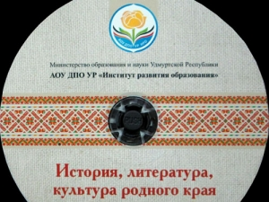 Presentation of Resource Book on Local History, Literature and Culture