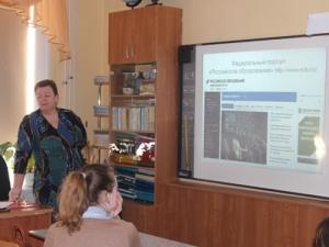 Семинар «Информационные ресурсы НБУР впомощь образовательному процессу»