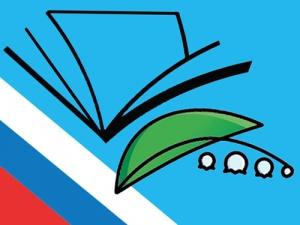 Торжественное мероприятие кОбщероссийскому дню библиотек