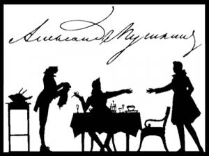 «...О пирах, оразных кушаньях ипробках…» (А.С.Пушкин)