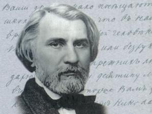 К 200-летию содня рождения И.С.Тургенева