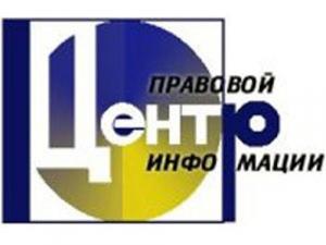Центр правовой информации НБ УР «ВКонтакте»