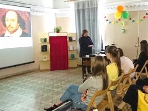Лекция «Вокруг Шекспира» длягимназистов г.Глазова