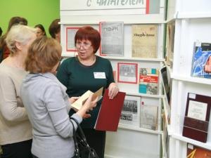Участие НБ УР воВсероссийской конференции, посвященной национально-региональным СМИ