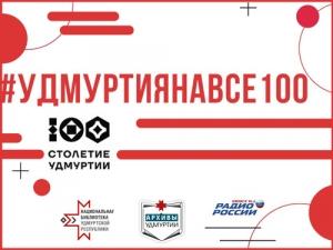Поздравляем Н.П.Лимонову снаграждением Почетной грамотой РБА