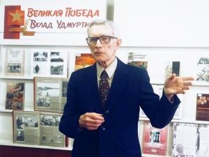 Лекция С.Н.Селивановского «Ижевск вгоды Великой Отечественной войны»