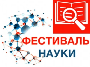 """Interregional Forum """"The Geography of Memory"""""""