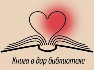 Гость «Тӧро сэрег»– журналист Галина Савина