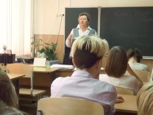 Урок безопасного Интернета дляучащихся Ижевского лицея №29