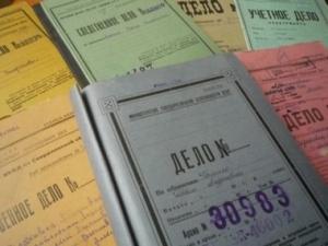 Выставка «Частная жизнь в документах советской эпохи»