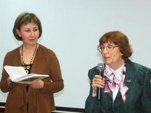 Презентация книги Д.И.Черашней «Встречи длиною вжизнь»