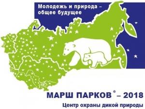 Детский конкурс плакатов «Сохраним заповедную природу»