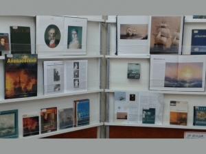 Выставка «Айвазовский флот»