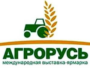 Международная агропромышленная выставка-ярмарка «АГРОРУСЬ-2019»
