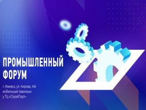 Участие НБУР вежегодных всероссийских специализированных выставках