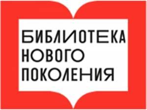 В2021году еще три библиотеки Удмуртии станут модельными