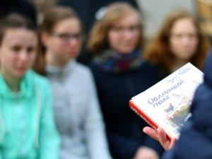 IX Международная акция «Читаем детям овойне»