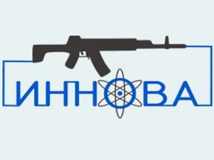 Всероссийский форум «ИННОВА-2018»