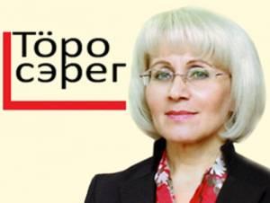 В «красном углу» НБУР– директор НИИнационального образованияУР Надежда Ураськина