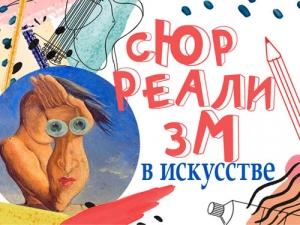 «Пиши-дыши»: орусском языке увлекательно иполезно