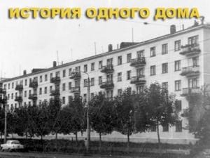 "Literary Festival ""In the Homeland of P. I. Tchaikovsky"" – 2021"