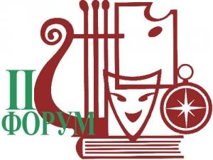 II Республиканский форум работников культуры, искусства итуризма