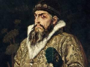 Книжная выставка «Иван Грозный– тиран илигерой?»