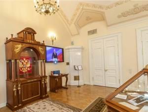Для виртуального посещения открыт зал Конституции Президентской библиотеки