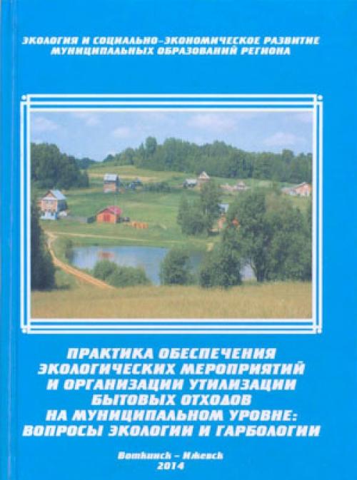 Оформление наследства в Украине: процедура, цены