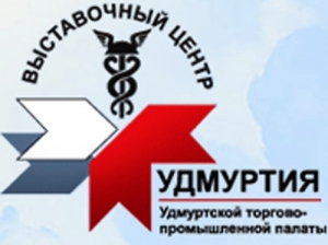 Участие НБ УР в традиционных всероссийских специализированных выставках