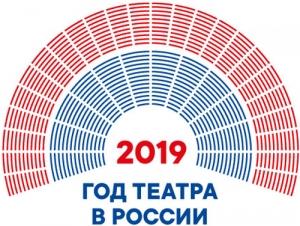 Книжная выставка «Театральная летопись Удмуртии»