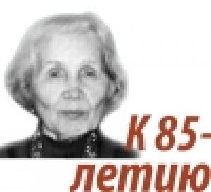"Guest Exhibition ""An Outstanding Scientist and Teacher: to G. N. Nikolskaya's Jubilee"""