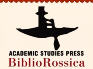 Бесплатный тестовый доступ кЭБС«БиблиоРоссика»