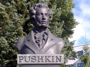 «Гордись, Россия! Ты миру Пушкина дала!..»