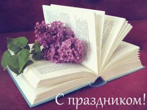Национальная библиотекаУР кОбщероссийскому дню библиотек