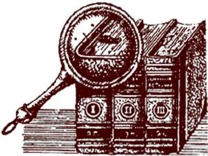 Клуб редкостей. Искусство оформления древнерусской книги