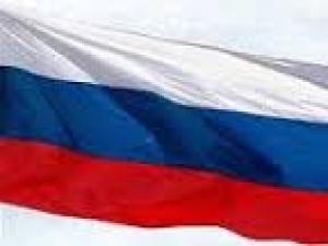 «Российский триколор: знак мира и свободы» акция