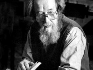 Всероссийский конкурс «Читаем Солженицына»