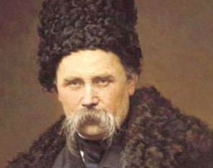 Exhibition Dedicated to 200 Anniversary of Taras Shevchenko
